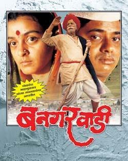 thumb31723 Amol Palekar   Bangarwadi AKA The Village Had No Walls (1995)